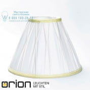 Orion Schirm 4-4466
