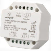 025039 Выключатель SMART-SWITCH-DIM Arlight (100-240V, 1.5A, RF)