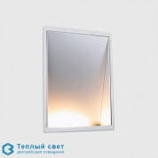 Small side, led, white Kreon kr992601, светильник