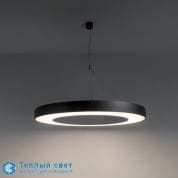 Flat moon eclips 950 suspension down LED dali GI Modular подвесной светильник