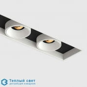 Holon 80 twin in-cana накладной светильник Kreon kr934611 белый end led