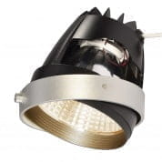 115257 SLV AIXLIGHT PRO, COB LED MODULE «BAKED GOODS» светильник 26W, 3200K, серебр.