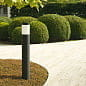 Garden and pathway luminaires Bega 77742 светильник